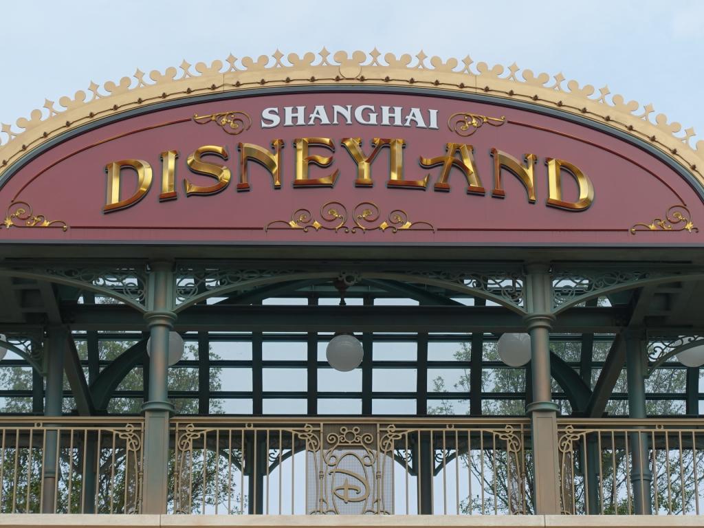 No 2 Disneylands Alike (NYSE:DIS)   Benzinga