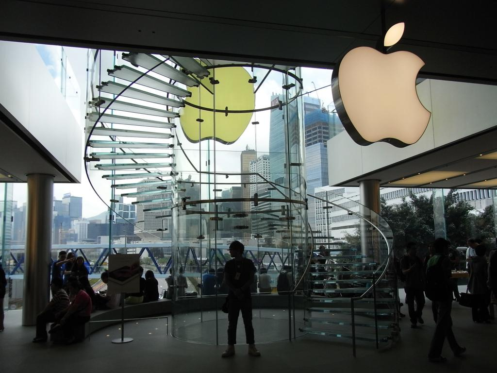 With New Data Center In China, Apple (NASDAQ: AAPL) Leads ...