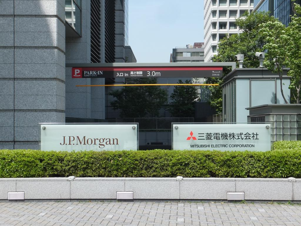 Analysts At Nomura Maintained JPMorgan Chase & Co (NYSE:JPM) As Neutral