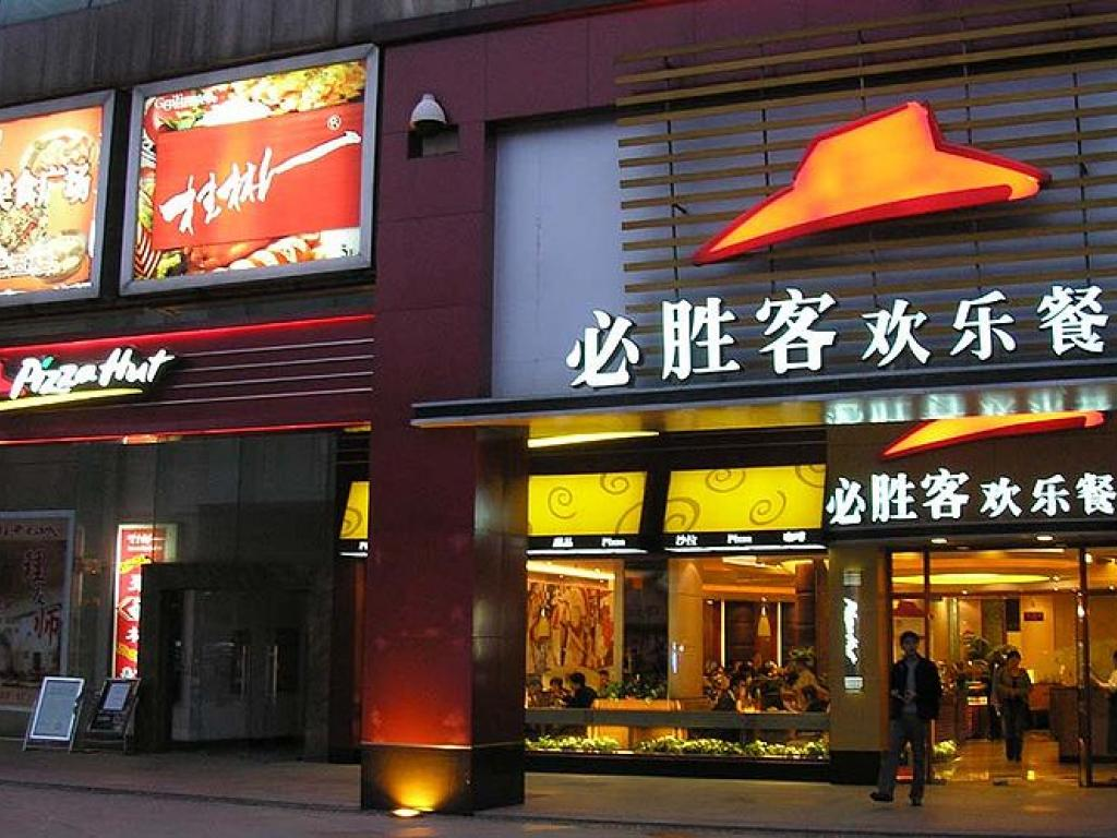 Yum China Holdings Inc (YUMC) Announces Earnings Results