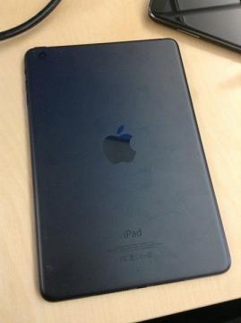 iPad Mini Gets Quiet Release
