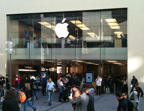 Apple Purchased Another Startup