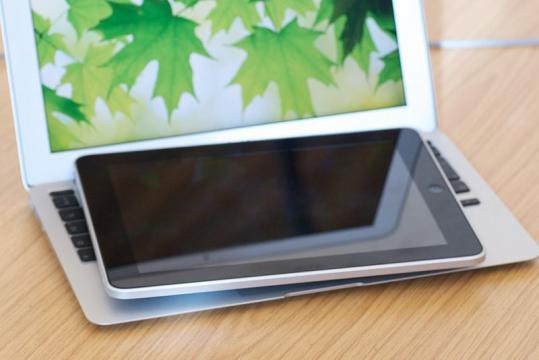 iPad Market Share Fell To New Low