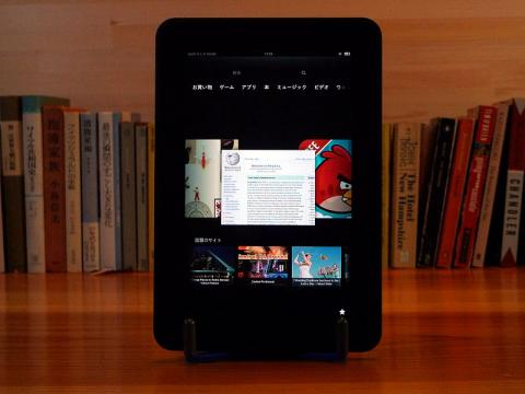 Low-Cost Kindle Fire
