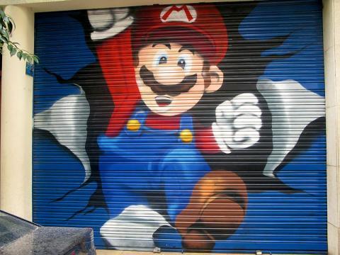 1. Super Mario 64 2 (Cancelled)