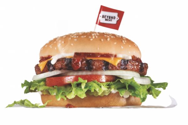 4 ETFs You Won't Believe Hold Beyond Meat Stock