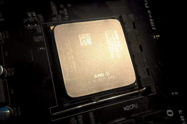 AMD Reports Q4 Earnings Beat, Lower Sales Guidance