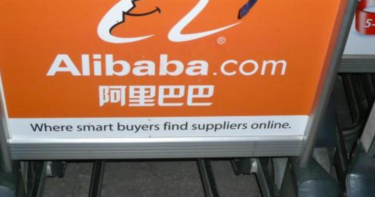 Benzinga's Final Bulls And Bears Of The Year: Alibaba, Apple, Intel, Tesla And More