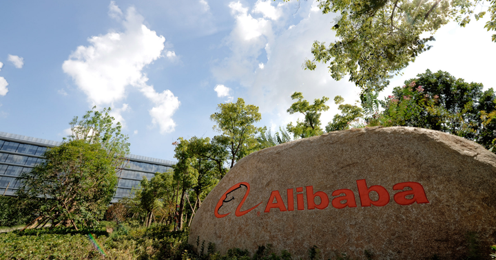 Why Pinduoduo Could Be 'Primary Beneficiary' Of Alibaba's China Regulatory Misfortunes