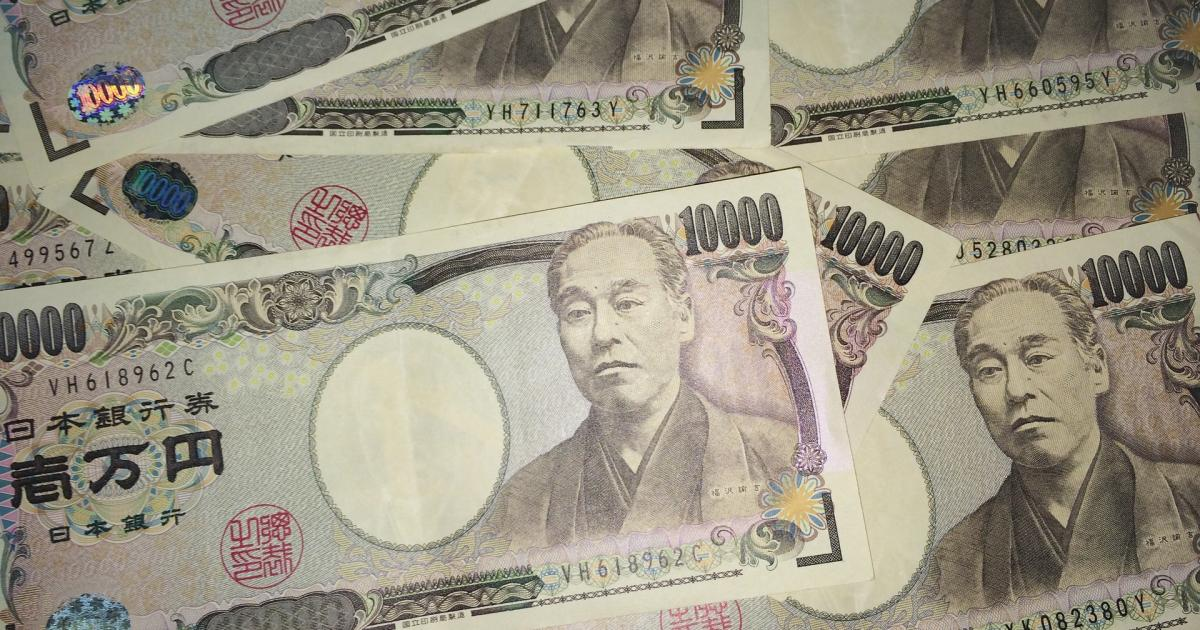Buy Japanese Yen To Hedge Against Election Uncertainty: Goldman Sachs