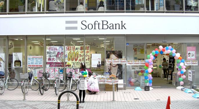 SoftBank Introduces New $108B Investment Fund