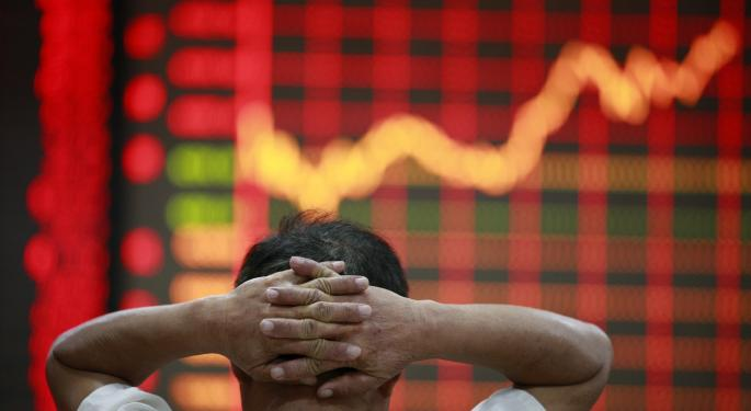 Chinese Market Has Shortest Trading Day In Its 25-Year History