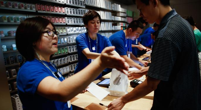 China's 11.11 Online Shopping Festival Sets New Records