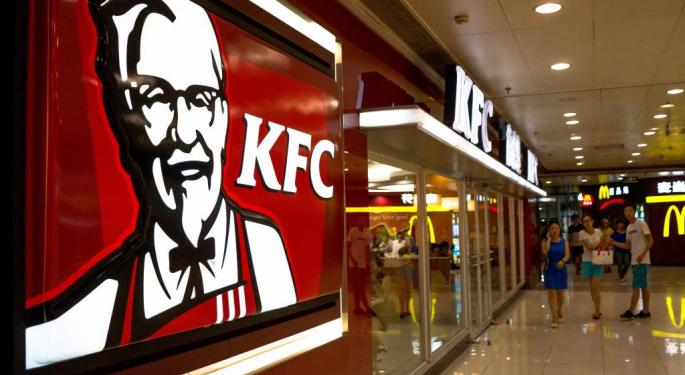Why Yum China's CEO Departure Doesn't Look Like A Warning Sign