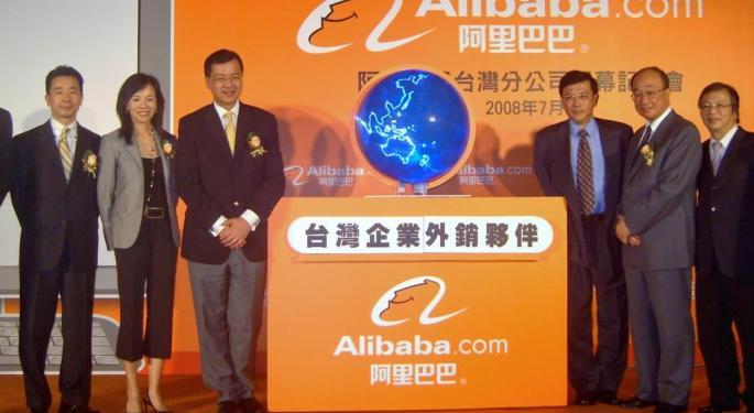 Alibaba Cost Short Sellers $2 Billion This Week