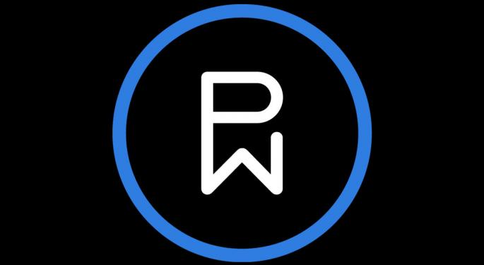 Phunware Launches PhunCoin Cryptocurrency