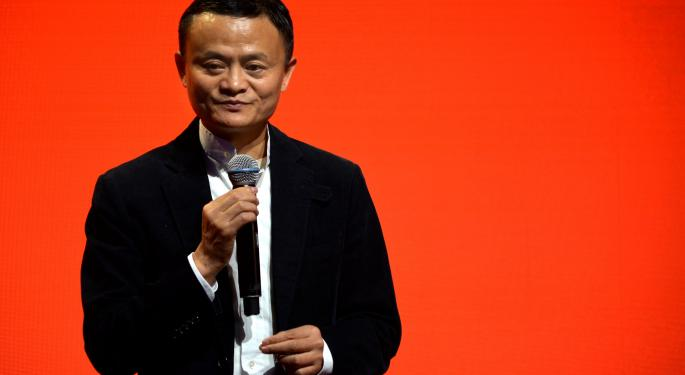Alibaba's Jack Ma Kicks Off Succession Plan