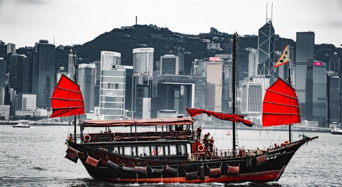 Hong Kong To Issue Cryptocurrency Trading Regulations