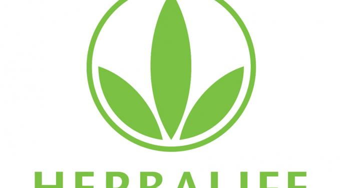 Congressional Spotlight Shines on Herbalife Wednesday