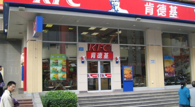 Potential Bidders For Yum China Walk Away, Shares Fall 15%