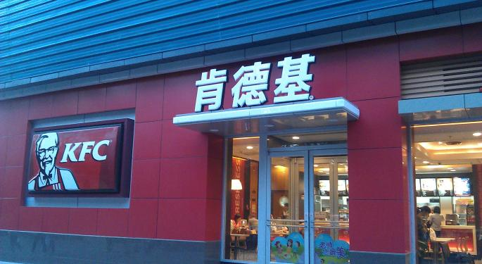 Kentucky Fried Comps Better Than Expected For Yum China