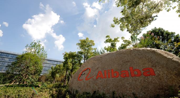 Report: Alibaba Files For Hong Kong Listing As Trade Tensions Simmer