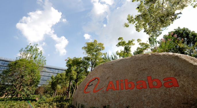 Alibaba Group Reports Q1 Earnings Beat