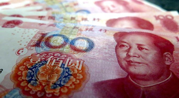 What Happens When A Country Manipulates Its Currency?