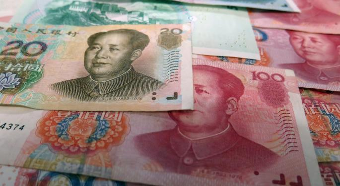 US To End Designation Of China As Currency Manipulator, Reports Say
