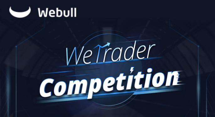 Got A Portfolio That Can't Be Beat? Webull Will Give You A Tesla Or Pay Down Your Student Loans If You Prove It