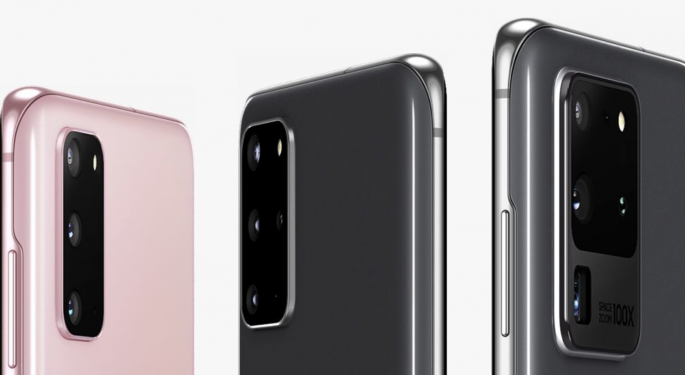 Samsung Presents S20 Flagship Lineup, Joins 5G Race