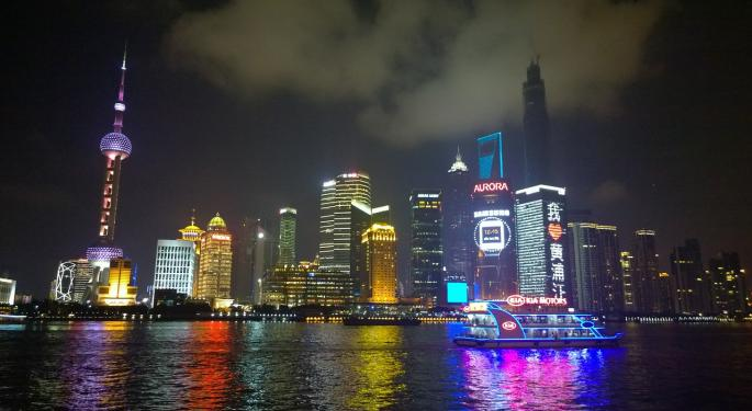 Crowdfunded Real Estate And Why Shanghai Will Become The Financial Hub Of The World