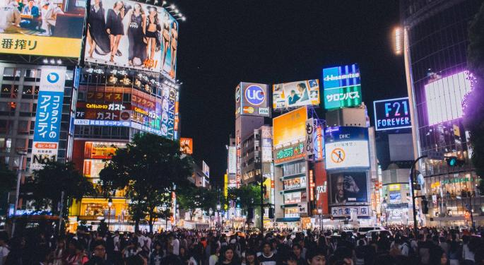 Japan's Foreign Investment Rule Change: What You Need To Know