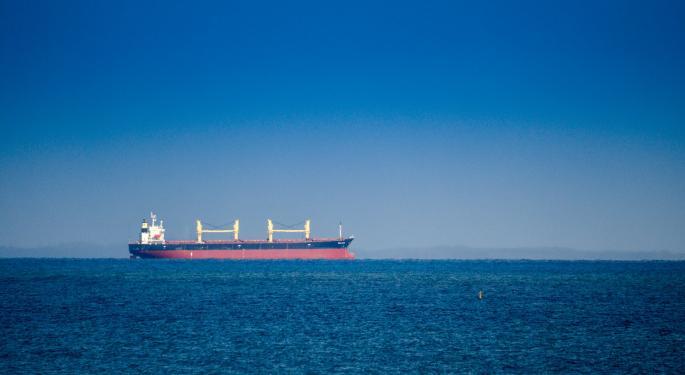 Iranian Tanker Hit In Potential Strike, Oil Prices Jump