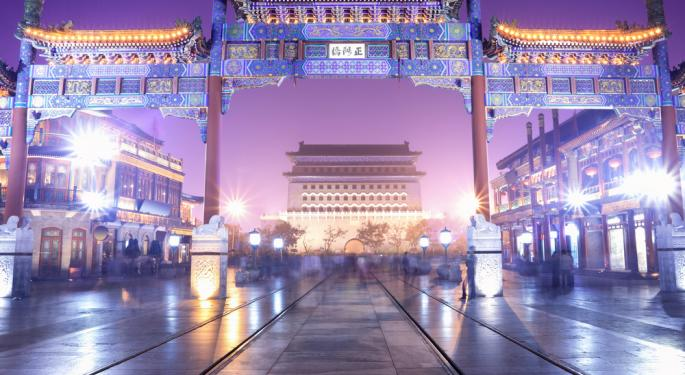 ForexLive Asia Wrap 19 Nov 2012: USD/JPY Stop Run & KO Option Trigger