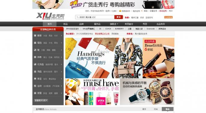 eBay in Talks with Chinese e-Commerce Site Xiu.com