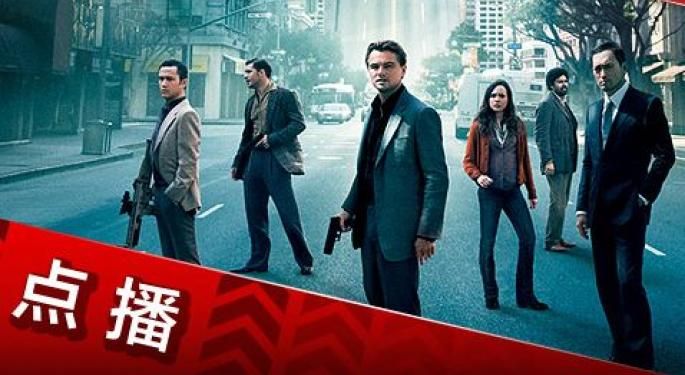 Youku.com YOKU partners with Warner Bros.; shares up sharply